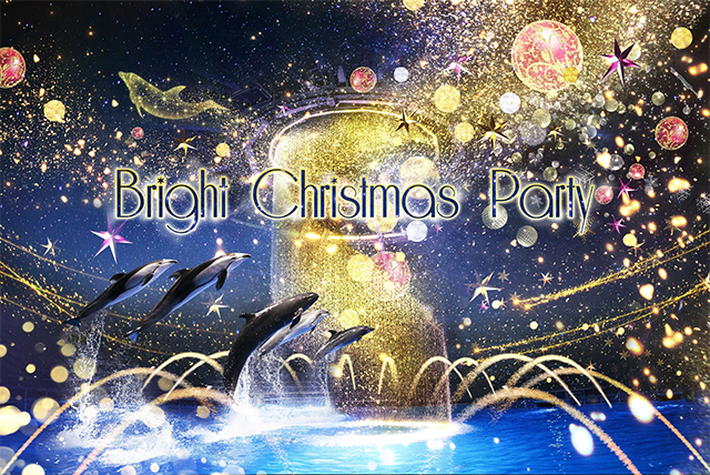 "We will hold a dolphin performance (night ver.) ""Bright Christmas Party"" that invites dolphins to a ""Christmas party"" in the sea of the starry sky."