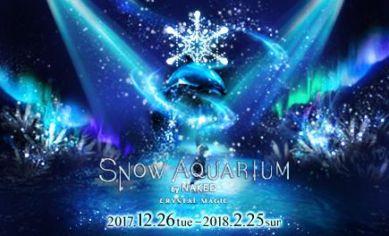 「SNOW AQUARIUM by NAKED –CRYSTAL MAGIC-」開催中!