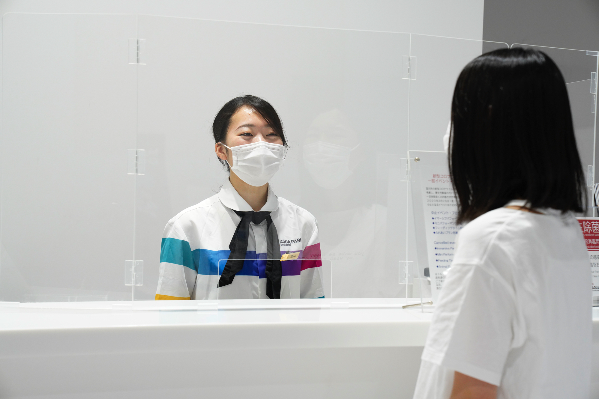 Thoroughly wear staff masks, measure body temperature, wash hands, gargle, and disinfect