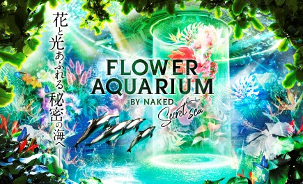 「FLOWER AQUARIUM BY NAKED –secret sea-」まもなく開催!!